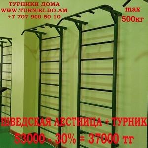 лестницы в наличии и на заказ,  эксклюзив,  качество в Алматы