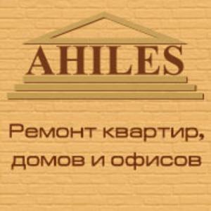 Качественные ремонтно-отделочные работы в АЛМАТЫ