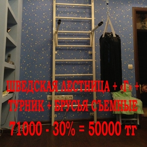 лестницы в наличии,  эксклюзив,  качество в Алматы,