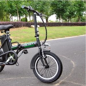 Электровелосипед 24 v,  250 w. Нвый. Складной.