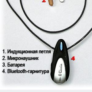 Микронаушники Астана