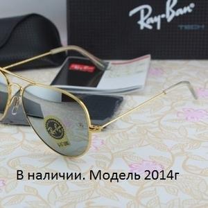 Продам очки Ray Ban. Реплика класса люкс.Скидки постоянным покупателям
