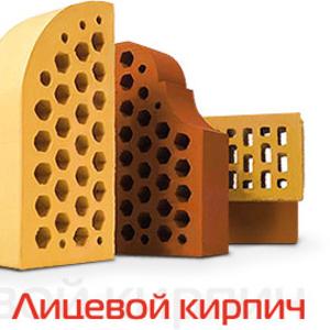 Кирпич облицовочный – это классическое решение вопроса облицовки фасад