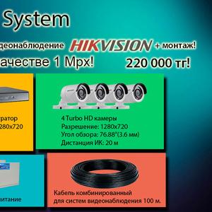 Установка систем видеонаблюдения,  видеодомофонов,  систем контроля дост
