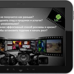 Кинокомпания LifeProduction-Видео ролики,  клипы,  фильмы,  видеокаталоги