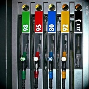 Продам Дизельное топливо и Бензин Аи-92