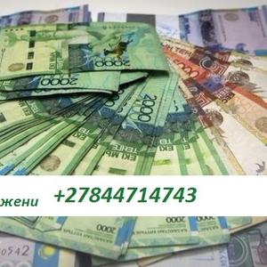 Вам нужны деньги чтобы заплатить долг? Мы даем кредит сегодня