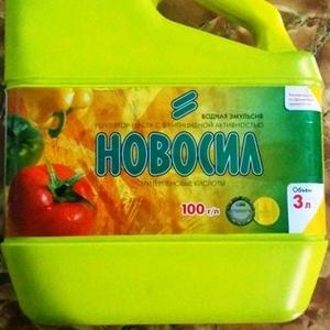 ТОО «Новосил KZ»