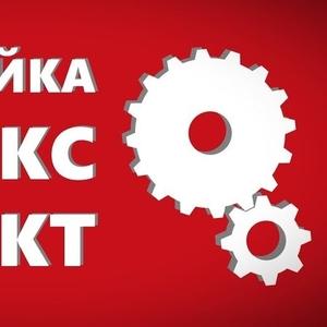 Профессионально настрою рекламу в Яндекс Директ