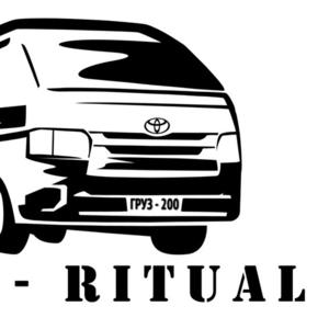 Кремация и Эксгумация человека. Груз 200. Ритуальные услуги
