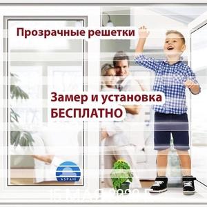 Защитные решетки безопасность детей