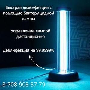 Лампа кварцевая,  Бактерицидная лампа,  Ультрафиолетовая лампа